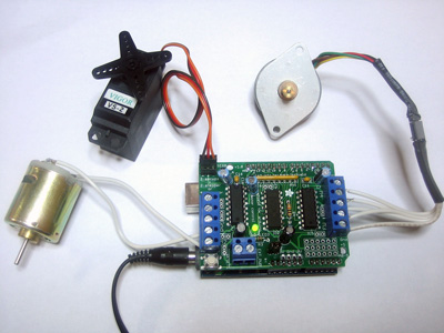 Motor/Servo/Stepper shield for Arduino